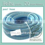 spiral wound swimming pool equipment vacuum pipe