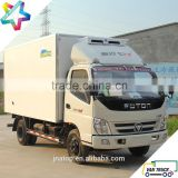 Foton Ollin 4.3m reefer truck body with stainless steel meat hanging hook meat hook refrigerated truck