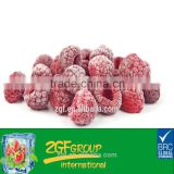 IQF frozen whole raspberry