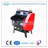 paper insulated wire stripping machine( factory price)