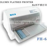Flatbed stylus printer FH630, invoice printer, purchase order printer, express bill stylus printer