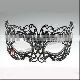 Bendable Laser Cut Hollow Out Black Prom Queen The Marc Hall Story Mask