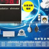 LCD LED Digital handheld electromagnetic pocket computer radiation detector Smart display model radiation elilminator