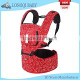 YD-TN-012 padded shoulder straps adjustable baby wrap sling carrier handheld baby carrier