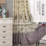 2015 Europe type style cheap hot sale curtain for jacquard Shower window curtain forliving room