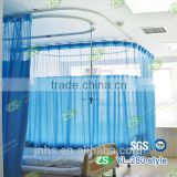 Woven antibacterial fireproof hospital ward bed screen curtain