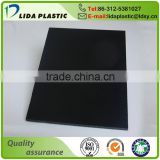 High Density Decorative Rigid Plastic Anti Static 4mm PVC Sheet Black                                                                         Quality Choice