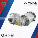 electric rickshaw motor bldc brushless motor geared motor electric car motor