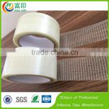 JUMBO ROLL Hot Melt Adhesive Packaging Polyethylene Cloth tape,Custom Printed colored DUCT TAPE