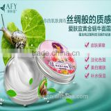 AFY Gold Snail Face Cream Face Whitening Cream Moisturizing Nourishing Anti-wrinkle Body Cream