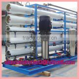 reverse osmosis water treatment/extraordinary seawater desalination plant