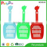 bulk buy from china pet product plastic recycling cat sand shovel For Export