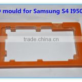 Lcd repair mould for samsung galaxy s4 i9500 i9505