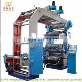 Printing Machine for Bag, Auto Paper Flex-Printing-Machine-Price-in-India,multicolor paper printing machine