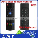 Worldwide MX3 2.4Ghz Wireless Mini Keyboard Fly Air Mouse IR Learning Function optical mouse NEW in Box for tv box mini pc EK08