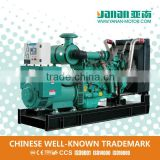 Yanan 1 mw Open Commins Generator Set Water-cooler