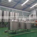 5000l industrial beer brewing plant for sale