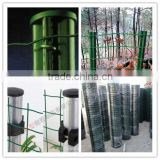 Supplier wpc fence panel 205*20MM goat fence wire mesh fence railway fence