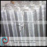 304 306 316 stainless steel wire mesh,120 micron stainless steel wire mesh,security screen stainless steel wire mesh