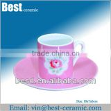 decal printing wholesale ceramic coffee cup set