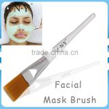 ANY Personal Beauty Care Facial Mask Using Nylon Hair Face Mask Brush                                                                         Quality Choice
