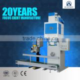 caustic soda pearl packing machine, caustic soda pearl bag filling machine, caustic soda weighing packaging machine 25kg 50kg