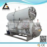 Horizontal Autoclave for Food Processing for Sale
