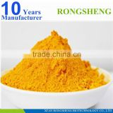 Hot selling anti-rust paint chrome natural lemon yellow powder