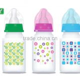 4oz Baby Round Feeding Bottle