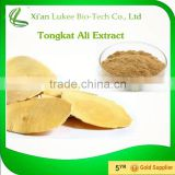 Herbal sex products For Man Tongkat Ali Extract