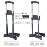 LG123 Outer trolley handle /trolley case handle /trolly case accessory /brief case handle