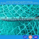 280D/2ply-240ply, 20-3000mm, HDPE multifilament knotless netting for assembly net cage for tilapia fingerlings