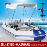 Aluminium inflatable drifting rowing boat fishing boat
