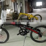 hot sale 21 speed sets bearing hub alloy 6061 folding bike 20inch wheel pocket bicycle BS01