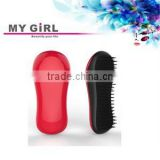 My girl 2016 Lady Shine brush tangle angel hair brush Portable grooming kit