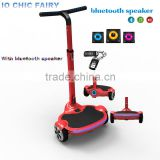 2016 hot sale cheap price foldable electric scooter with blue tooth speaker mobile app control