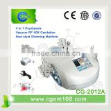 Body Slimming Most Effective Ultrasound Cavitation Cryolipolysis Salon Weight Loss Slimming Machine Cryo Max Cellulite Reduction