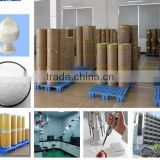 China Poultry Antibiotics Acetyl Kitasamycin, Feed Additive Poultry Antibiotics, Poultry Antibiotics