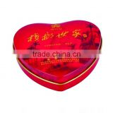 beautiful red heart shape tin box for wedding favour box