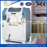 Henan Good performance threaded wood rod machine to make handle/Round wood stick making machine