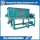 animal fodder ribbon blender/feed additive ribbon mixer