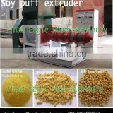 Soy powder puff extruder for animal feed