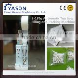 2-180g Automatic Bag Filling and Packing Machine for Coffee or Salt