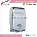 Best selling infrared touchless wall mounted stainless steel soap dispenser