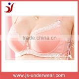 Ladies fancy nylon beautiful bra sexy bra sign,women underwear attractive sexy mature bra,Japan style young girl fancy sexy bra