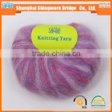 China factory wholesale mohair acrylic blended yarn used for hand knitting sweater with cheap price