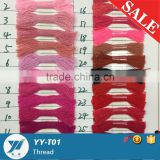 YingYing cotton chenille thread/acrylic embroidery thread/ towel thread /chain stitch thread