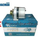 Shacman Aolong Weichai WD615 612600098155 Generator Assembly 1540W