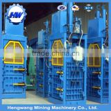 The high quality of vertical hydraulic mini hay baler