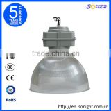 Experienced china manufacturer waterproof & dustproof electronic ballasts high bay induction lamp